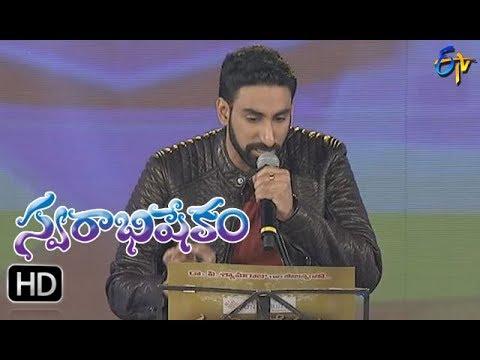 Asura ravanasura Song |Karunya Performance | Swarabhishekam | 29th October 2017 | ETVTelugu