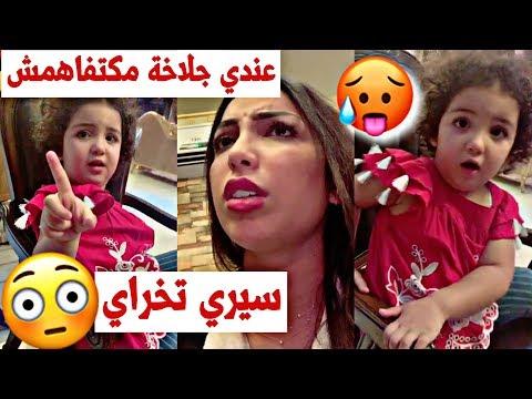 دنيا بطمة: دارت ليها بنتها فضيحة فاللايف كلشي على تخسار الهظرة