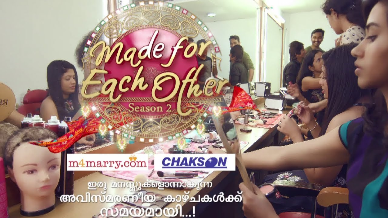 Made for Each Other Season 2  I We are back with new season! I Mazhavil Manorama