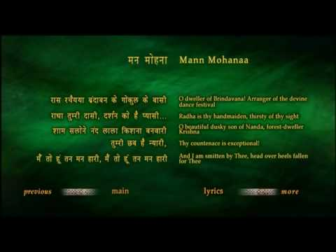 Jodhaa Akbar (Sing with the Lyrics) - Mann Mohanaa HQ