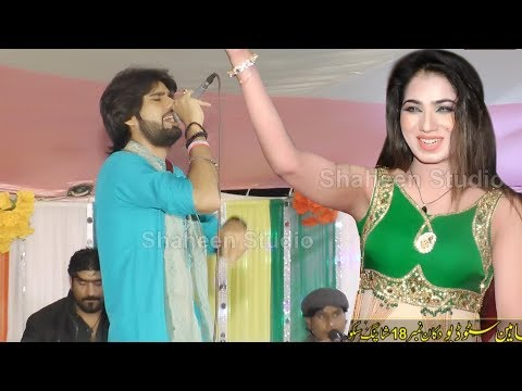 Nahi Aya Nahi Aya Zeeshan Rokhri Latest Song By Shaheen Studio