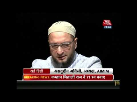 Our Good Work Is Not Visible: Owaisi