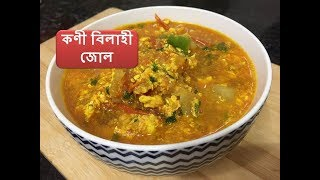 assamese food blog