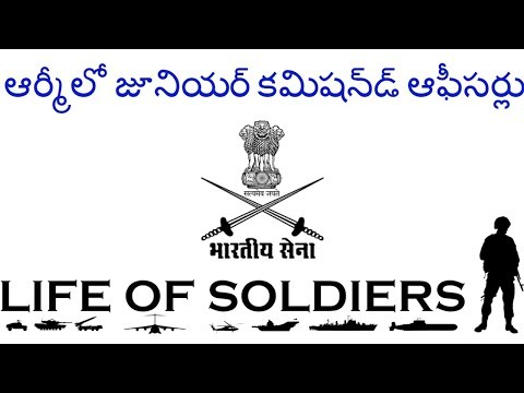 Join Indian Army Recruitment 2017 – Junior Commissioned Officer Posts