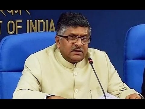 Presser by Minister Sh Ravi Shankar Prasad on Unique Identification Number programme