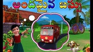 Bus - Telugu Rhyme 3D Animated