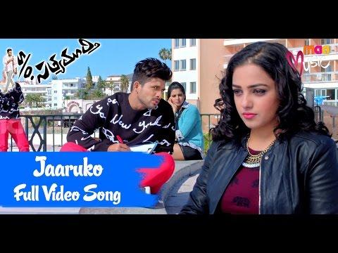 Jaaruko Full Song : S/O Satyamurthy Full Video Song - Allu Arjun, Upendra, Sneha