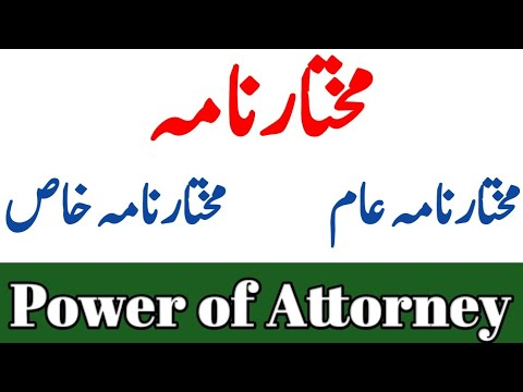 power-of-attorney-|-special-power-of-attorney