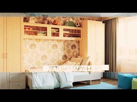 Шкафы, гостиные и спальни в Пятигорске