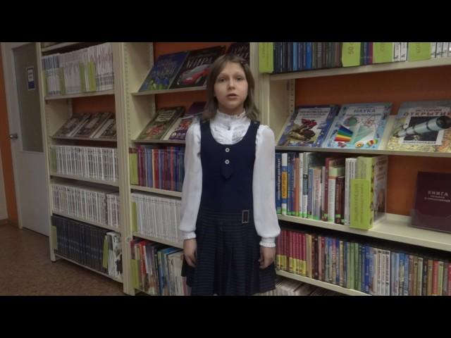 Изображение предпросмотра прочтения – КлимоваСофия читает произведение «Музыканты» И.А.Крылова