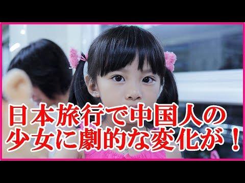 ゲイ 去勢 漫画
