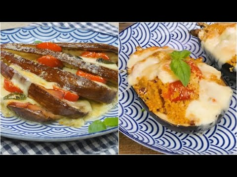 Italian-style stuffed aubergines 3 recipes you ll love
