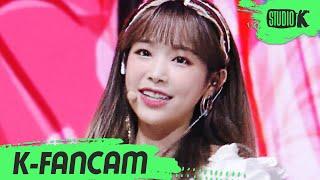 [K-Fancam] 에이프릴 레이첼 직캠 'Now or Never' (APRIL RACHEL Fancam) l @MusicBank 200731