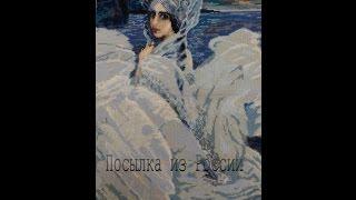 Посылка из России. Вышивка крестом, ткани, финифть, платки.(, 2016-12-29T07:07:12.000Z)
