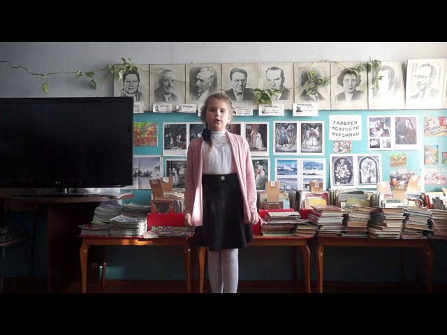 Изображение предпросмотра прочтения – НастяКурышева читает произведение «Весна (Зима не даром злится…)» Ф.И.Тютчева