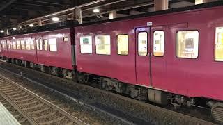 【875Ⅿ運転】七尾線413系.普通[高松]行き.金沢駅到着と発車シーンとブロワー作動音