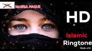Islamic Ringtone | Naat Ringtone | WhatApp Status Naat 2021