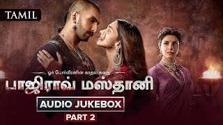 Bajirao Mastani | Tamil Audio Jukebox | Part 2