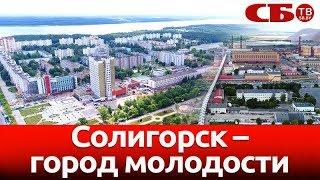 Солигорск – город белорусских шахтеров | новое видео с коптера