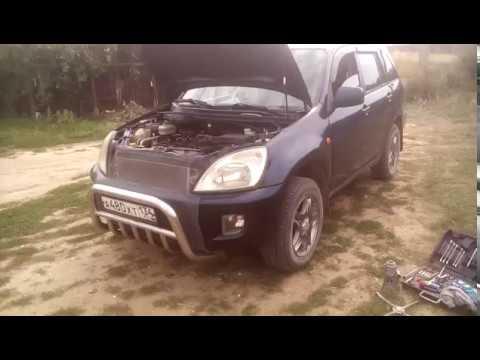 Замена охлаждающей жидкости на Chery Tiggo T11 2007г.в. двигатель 2.4