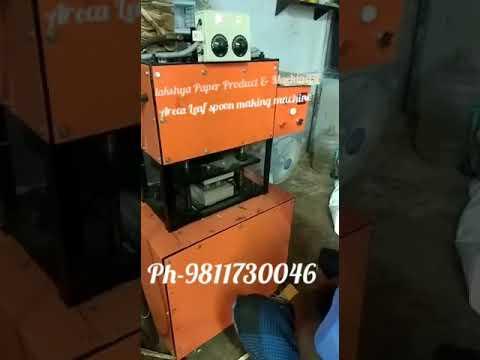 Areca Leaf spoon making Machines in lakshya brand