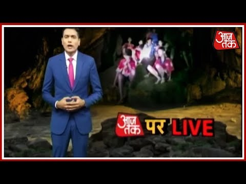 Thailand Cave Rescue: Four Boys Emerge Safely; Rescue Operation To Resume Today | AajTak Exclusive
