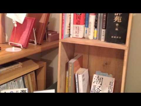 MOONLIGHT BOOK STORE りんご箱書籍3人展 2013/06/29~7/20