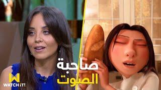 معكم | مريم الخشت هي صاحبة صوت