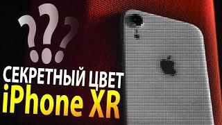 Китайский iPhone XR за 8000₽! Как отличить подделку?