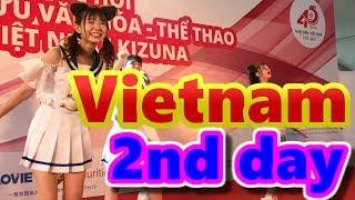 Japan and Vietnam sports&culture festival`KIZUNA´ 2018年12月30日(日...