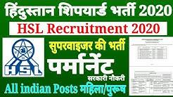HSL Recruitment 2020 हिंदुस्तान शिपयार्ड मे निकली सुपरवाइजर all indian Posts online apply