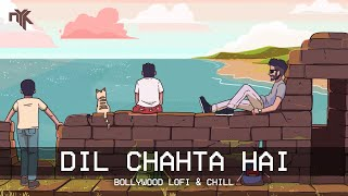 dil chahta hai (DJ NYK Remix) | [Bollywood LoFi, Chill, Trap Beats] Thumb