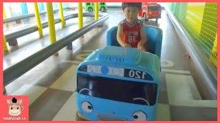 타요 키즈 카페 중앙차고지 어린이 놀이 ♡ 미니 타요버스 자동차 장난감 Tayo the little bus toys тайо автобус | 말이야와아이들 MariAndKids