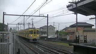 西武鉄道2451F+2007F(LAIMO) 急行本川越行 入曽