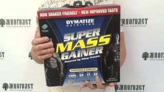 Гейнер Dymatize Super Mass Gainer 5,4 кг