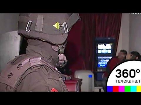 В Москве разоблачили крупнейшую сеть подпольных казино