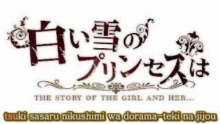 【Karaoke】Shiroi Yuki no Princess wa【on vocal】 Noboru-P