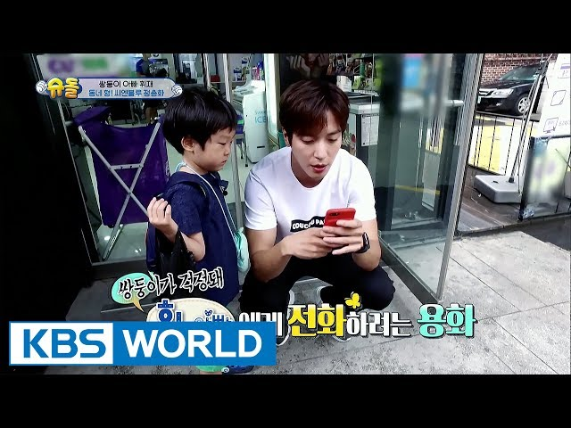 CNBLUE Jung Yonghwa meets the twins by chance!…I know Hwijae [The Return of Superman/2017.07.30]