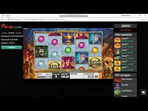 Uk Bingo Bonuses | Free Slots And Online Casino Games