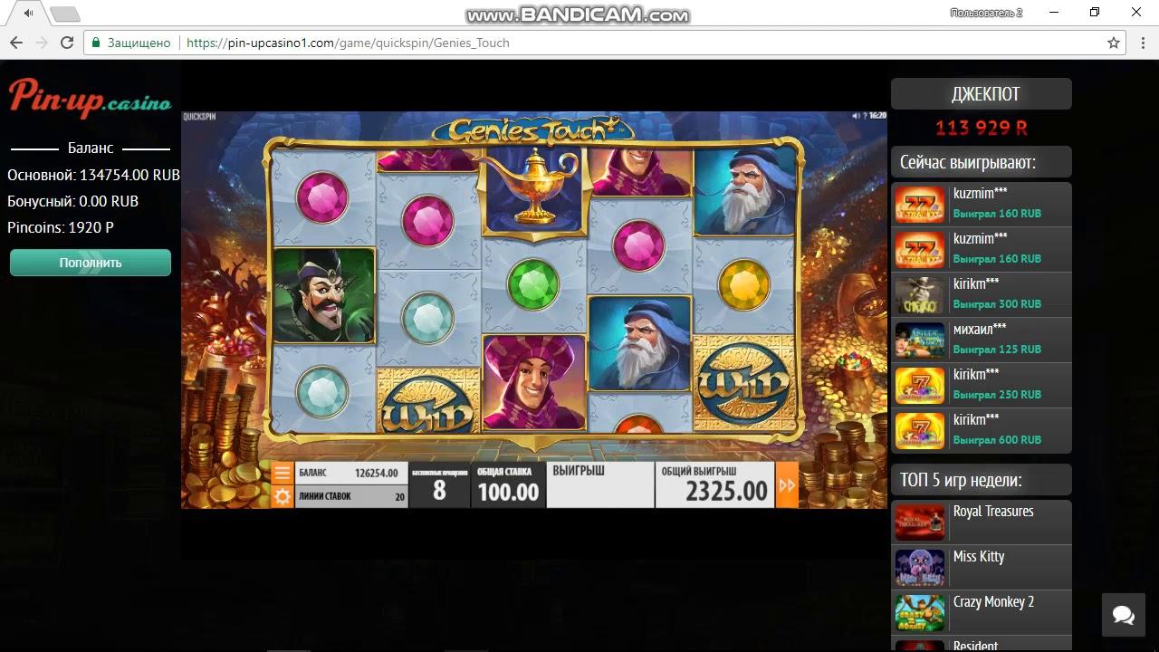 Pin up casino отзывы degenerate gambler shirt