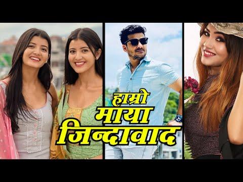 """Hamro Maya Jindabaad""- New Nepali Song    Ft.TWIN SISTER (Prisma & Princy) Shishir Bhandari"