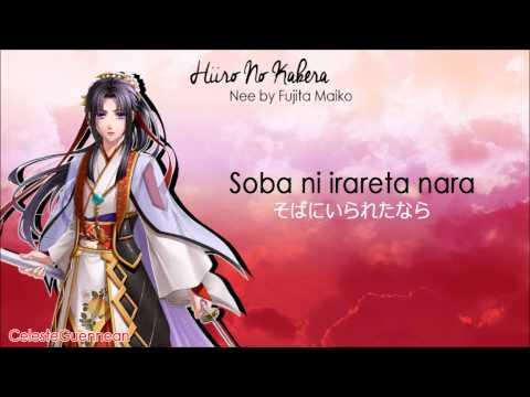 Hiiro No Kakera - Nee by Fujita Maiko 【Rom|Kan Lyrics】