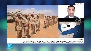 الحكومة اليمنية تقدم شكوى في مجلس الأمن ضد الإمارات بشأن جزيرة سقطرى