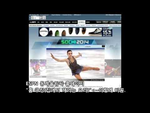 [EXBC] 김연아 금메달? 은메달? 해외반응 소치 동계올림픽 YUNA KIM WAS ROBBED. 연아야 고마워 서명운동