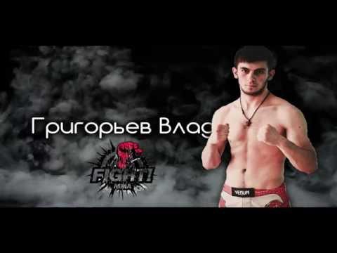 Влад Григорьев промо ролик перед проф боем по мма
