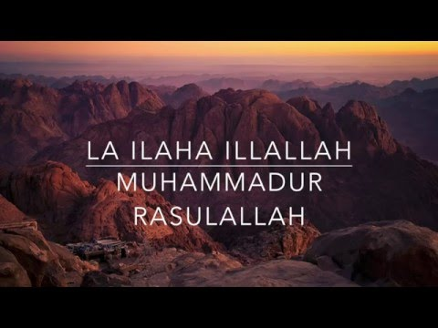 Zain Bhikha - Mountains of Makkah (Lyrics)