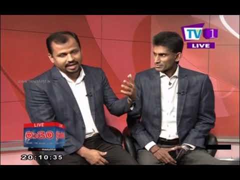 Maayima TV1 10th July 2019