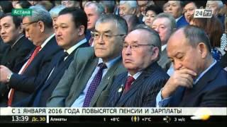 В Казахстане с 1 января повысятся пенсии и зарплаты