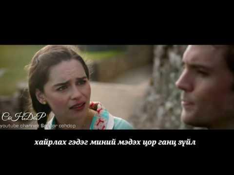 [ Mongolian Subtitle ] Me Before You / Чамтай учрахаас өмнөх би - Photograph