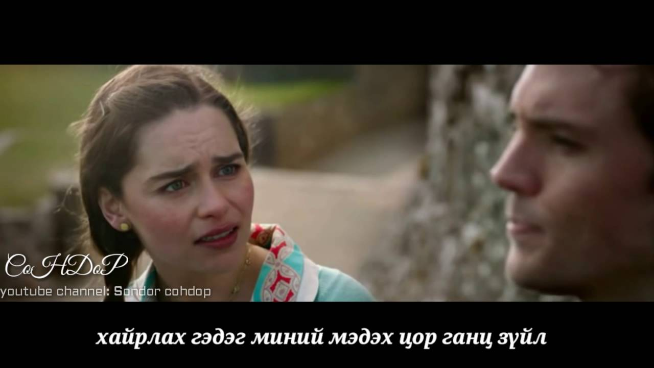 me before you full movie with english subtitles youtube